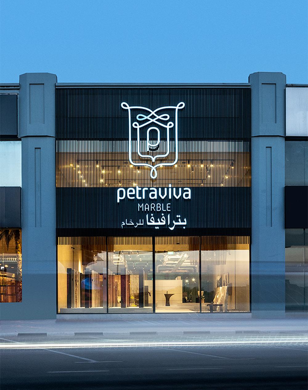Petraviva